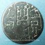 Coins Asie Centrale. Bukhar Khudat. al-Mahdi (VIIIe-Xe siècle). Dirham n. d. Ghitrifi