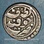 Coins Asie centrale. Khoqand. Khudayar Khan (3e règne, 1282-1292H).  Tenga 1291/1291H, Khoqand.