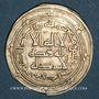 Coins Asie centrale. Révolution abbasside. Partisans d'Abu Muslim  (127-133H = 744-751). Dirham 131H, Merv