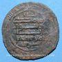 Coins Asie Centrale. Samanides. Isma'il Ahmad (279-295H). Fals (280H), ash-Shash