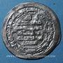 Coins Asie Centrale. Samanides. Isma'il I (279-295H). Dirham 283H, rare double mention de l'atelier : ash-