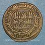 Coins Asie centrale. Samanides. Mansur I (350-365H). Fals 356H, Bukhara