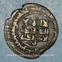 Coins Asie centrale. Samanides. Mansur I (350-365H). Fals, Bukhara