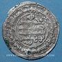 Coins Asie Centrale. Samanides. Nuh I (331-343H). Dirham 338H, Bukhara