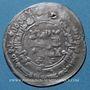 Coins Asie Centrale. Samanides. Nuh I (331-343H). Dirham 342H, Samarqand
