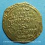 Coins Asie Centrale. Shahs du Khwarezm. Muhammad (596-617H). Dinar or, Bukhara