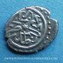 Coins Balkans. Ottomans. Mehmet II, 2e règne (855-886H). Akçe (86)5H, Edirne