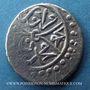 Coins Balkans. Ottomans. Murad II (824-848H). Akçe (83)4H, Edirne