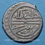 Coins Balkans. Ottomans. Murad II (824-848H). Akçe 834H, Serez