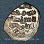 Coins Caucase. Cheddadides. al-Fadl I (375-422H). Fraction de dirham (Bardha'a)