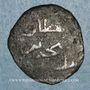 Coins Caucase. Ildeguizides. Qizil Arslan (582-587H).  Br. Fals, avec le Seljouquide Sanjar