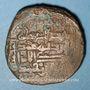 Coins Caucase. Pishkhines. Mahmoud b. Pishkin  (vers 608-623H). Dirham de bronze, Ahar