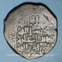Coins Caucase. Pishkhines. Pishkin II b. Muhammad (vers 591-601H). Dirham de bronze (Ahar)