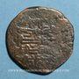 Coins Caucase. Pishkinides. Pishkin II b. Muhammad (vers 591-601H). Br. Dirham (Hahar)