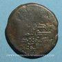 Coins Caucase. Pishkinides. Pishkin II (vers 591-601H). Br. Dirham (Hahar)