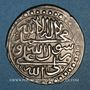Coins Caucase. Safavides. Sultan Husayn (1105-1135H). Abbasi 1132H,