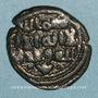 Coins Egypte. Umayyades. al-Qasim b. 'Ubayd Allah (116-124H). Fals