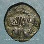 Coins Espagne. Gouverneurs Umayyades (93-130H). Fals anonyme n.d.