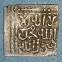 Coins Espagne. Nasrides. 'Ali b. Sa'd (868-889H). 1/2 dirham. Grenade