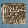 Coins Espagne. Nasrides. Muhammad XII (886-896H). 1/4t de dirham. Grenade