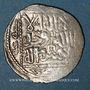 Coins Géorgie. Mongols. Mongke (649-657H). Dirham (6)56H, Tiflis (Géorgie)