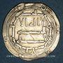 Coins Iraq. Abbassides. al-Mahdi (158-169H). Dirham 159H. Madinat al-Salam