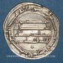 Coins Iraq. Abbassides. al-Mahdi (158-169H). Dirham 160H. Madinat al-Salam