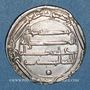 Coins Iraq. Abbassides. al-Mahdi (158-169H). Dirham 164H. Madinat al-Salam