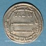 Coins Iraq. Abbassides. al-Mansur (136-158H). Dirham 151H. Madinat al-Salam
