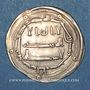 Coins Iraq. Abbassides. al-Mansur (136-158H). Dirham 156H. Madinat al-Salam
