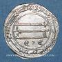 Coins Iraq. Abbassides. al-Mansur (136-158H). Dirham 158H. Madinat al-Salam