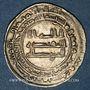 Coins Iraq. Abbassides. al-Mu'tadid (279-289H). Dirham 283H. Madinat al-Salam