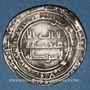 Coins Iraq. Abbassides. al-Mu'tadid (279-289H). Dirham 289H. Madinat al-Salam