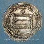 Coins Iraq. Abbassides. al-Muktafi (289-295H). Dirham 291H. Madinat al-Salam