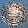 Coins Iraq. Abbassides. al-Muktafi (289-295H). Dirham 291H. Wasit