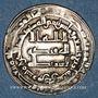 Coins Iraq. Abbassides. al-Muktafi (289-295H). Dirham 294H. Surra man-Ra'a