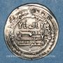 Coins Iraq. Abbassides. al-Mutawakkil (232-247H). Dirham 247H. al-Mutawakkiliya