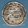 Coins Iraq. Abbassides. al-Saffah (132-136H). Dirham 134H. al-Basra