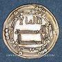 Coins Iraq. Abbassides. al-Saffah (132-136H). Dirham 135H. al-Basra
