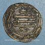 Coins Iraq. Abbassides. Ep. al-Rashid (170-193H). Fals 174H, al-Basra