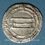 Coins Iraq. Abbassides. Harun al-Rashid (170-193H). Dirham 187H. Madinat al-Salam