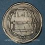Coins Iraq. Abbassides. Harun al-Rashid (170-193H). Dirham 188H. Madinat al-Salam