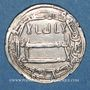 Coins Iraq. Abbassides. Harun al-Rashid (170-193H). Dirham 192H. Madinat al-Salam