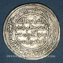 Coins Iraq. Umayyades. Epoque al-Walid I (86-96H = 705-715). Dirham 91H. Wasit