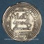 Coins Iraq. Umayyades. Epoque al-Walid I (86-96H = 705-715). Dirham 94H. Wasit