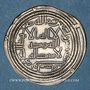 Coins Iraq. Umayyades. Epoque al-Walid I (86-96H = 705-715). Dirham 95H. Wasit