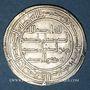 Coins Iraq. Umayyades. Epoque Hisham (105-125H = 724-743). Dirham 107H, Wasit