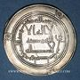 Coins Iraq. Umayyades. Epoque Hisham (105-125H = 724-743). Dirham 108H. Wasit
