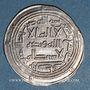 Coins Iraq. Umayyades. Epoque Hisham (105-125H = 724-743). Dirham 117H, Wasit