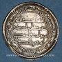 Coins Iraq. Umayyades. Epoque Hisham (105-125H = 724-743). Dirham 121H, Wasit